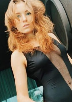 Полина Филоненко
