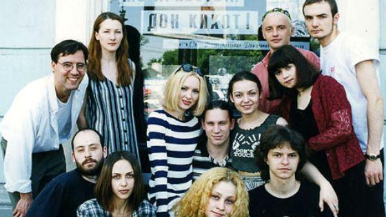 Elena Ksenofontova with classmates