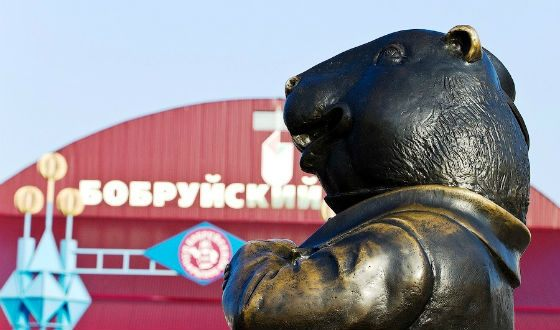 """In the town of Bobruisk, they love the expression """"To Bobruisk, animal!"""""""
