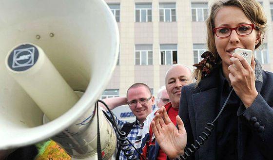 Ксения Собчак придерживается либеральных взглядов