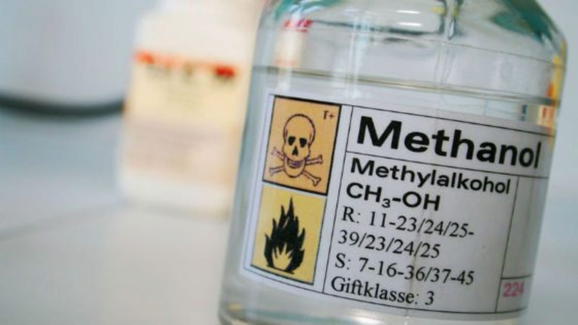 What happens if you drink methyl alcohol?