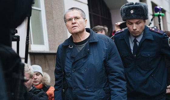 The court sentenced the former minister Ulyukaev to eight years in prison