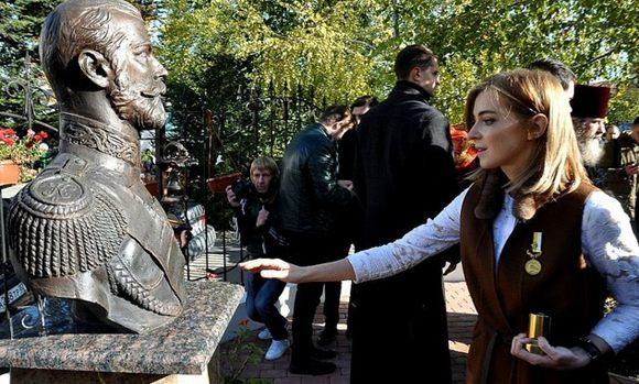 Poklonskaya reported on the sweeping bust of Nikolai II