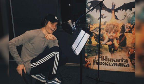 Никита Киоссе озвучил главного героя мультика «Никита Кожемяка»