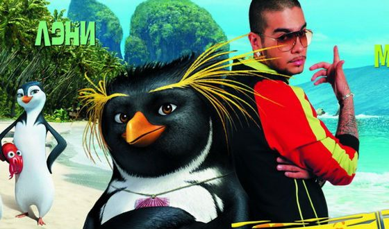 Timati voiced penguin Cody in Russian dubbing cartoon