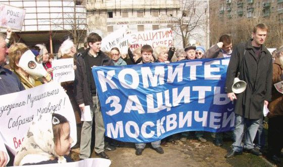 The Committee of Muscovites Protection's meeting