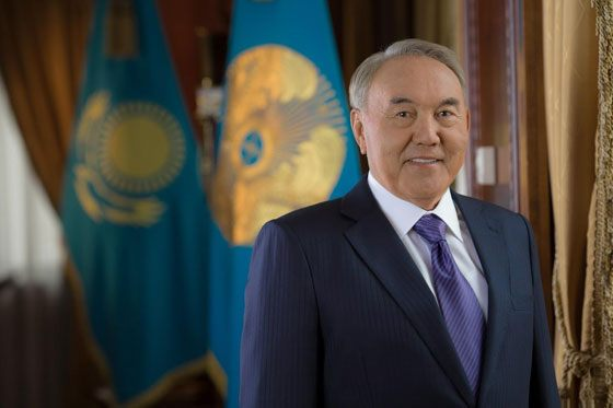 Nazarbayev Nursultan Abishevich