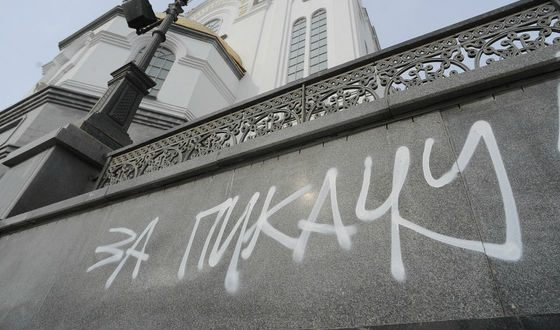 Defenders of Sokolovsky painted the facade of the Temple-on-Blood