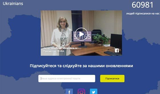 Вместо ВК. Открыта регистрация вукраинской соц. сети Ukrainians