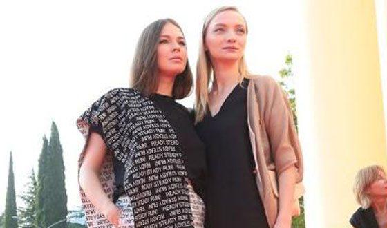 Agnia Ditkovskite and Ekaterina Vilkova