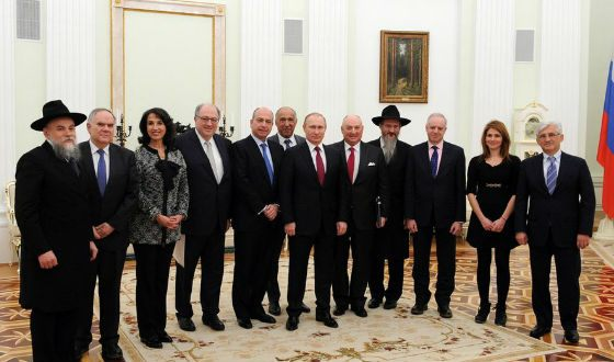 Meeting of the delegation of the European Jewish Congress with Vladimir Putin