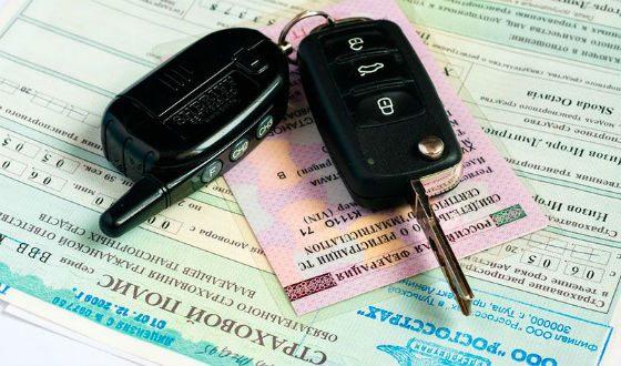 ГИБДД упростила правила регистрации автомобиля