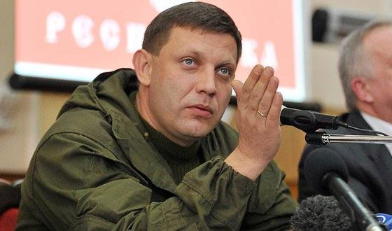 Zakharchenko wants to turn Ukraine into Little Russia