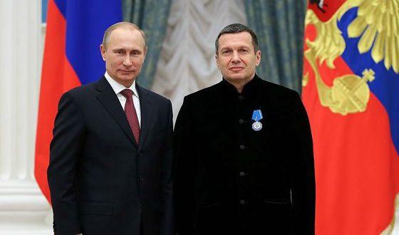 Владимир Соловьев да руководитель Володя Путин (2013 год)