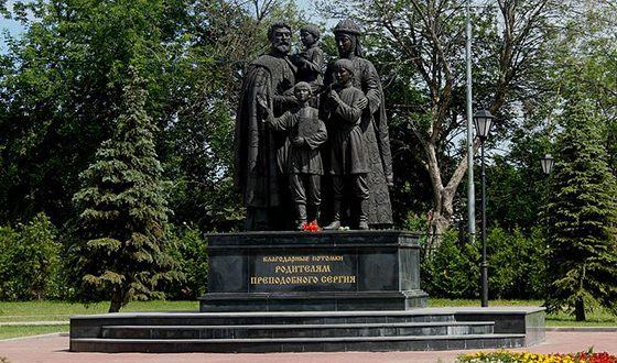Памятник родителям Преподобного Сергия в Сергиевом Посаде