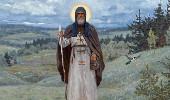 Монах Сергий Радонежский