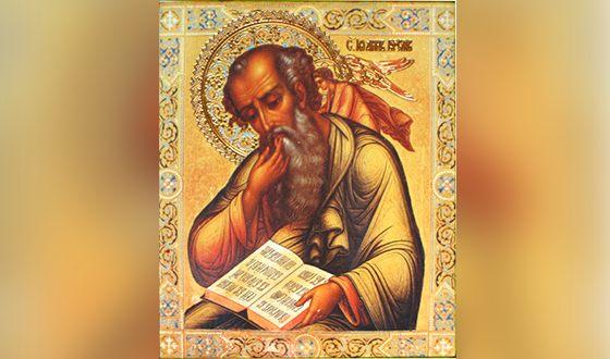 Апостол Иоанн пишет Евангелие (икона)