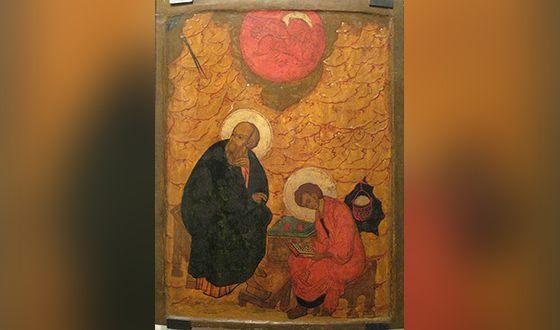 Иоанн Богослов на Патмосе (икона, XVII век)