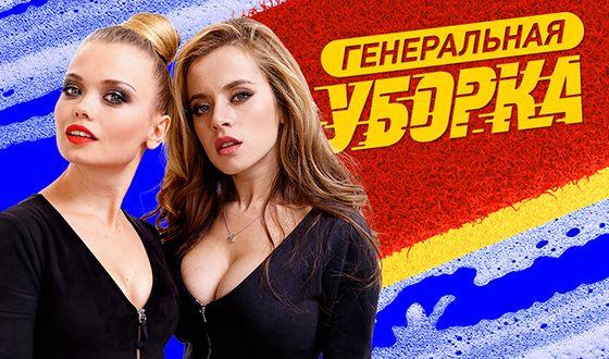 Юлия минаковская работа алмата для девушек