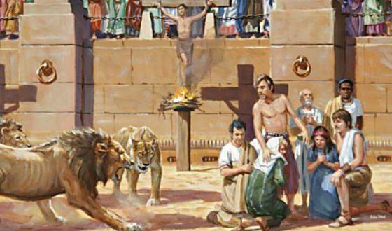 Сексуальные казни древнего рима карти