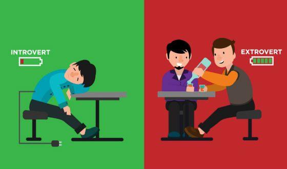 Интровертов выматывает общение, но это не значит, что у них нет друзей