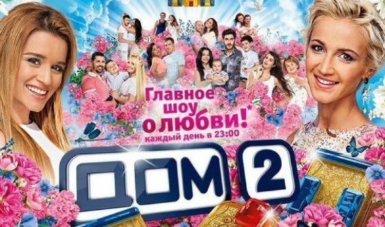 Накастинге вреалити-шоу «Дом-2» безжалостно избили девушку