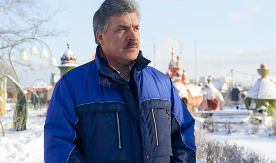 Pavel Grudinin was left without a mustache because of the elections