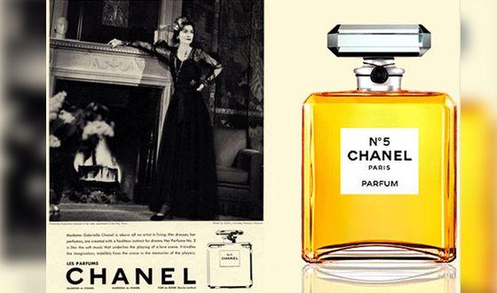 Коко Шанель и её знаменитые духи