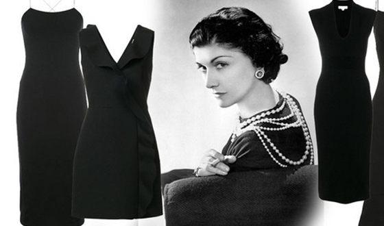 Коко Шанель принесла в женскую моду маленькое чёрное платье