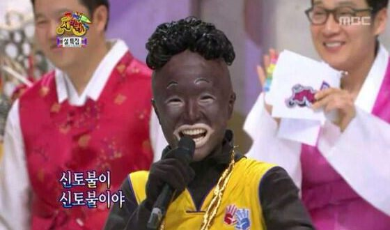 So blacks parody on South Korean television