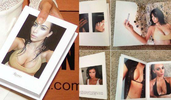 Kim Kardashian's book inside and out