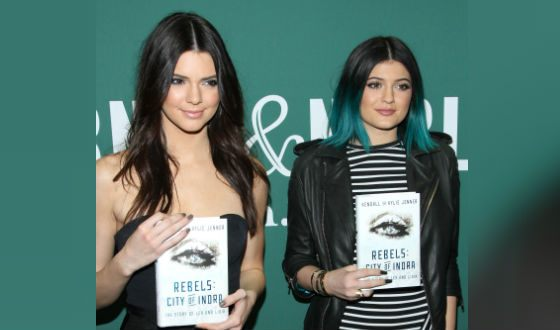 Courtney and Kylie Jenner write a teen dystopia
