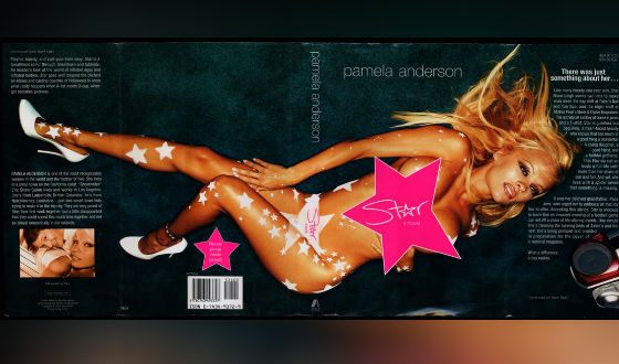 There were few people willing to read the memoirs of Pamela Anderson.