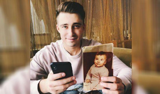 So Artem Korolev looked in childhood