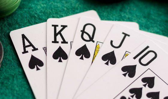 Флеш-роял – самая редкая комбинация в покере