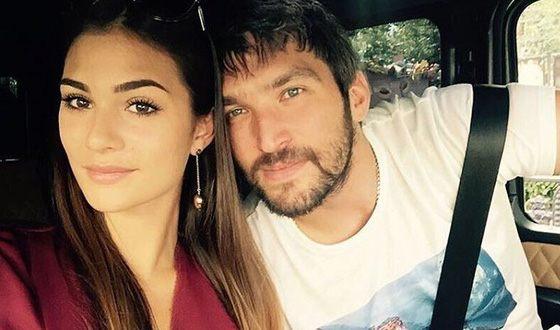 Alexander Ovechkin and Anastasia Shubskaya may soon become parents