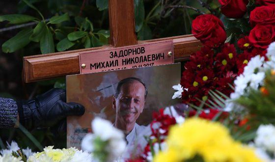 Widow Zadornova Elena dissatisfied with the inheritance that she inherited