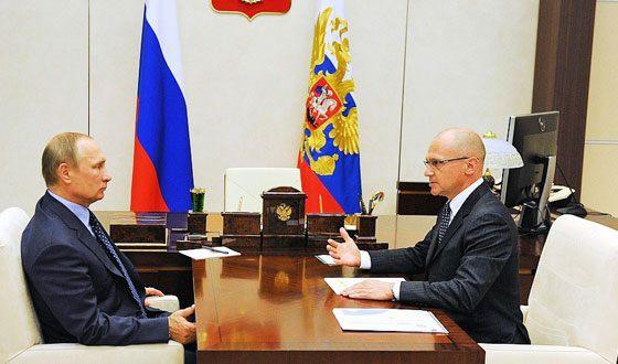 Sergey Kiriyenko was awarded the title Hero of Russia