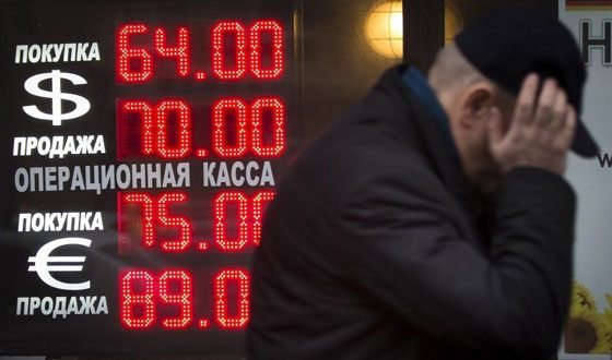 New US sanctions have already begun to affect the ruble