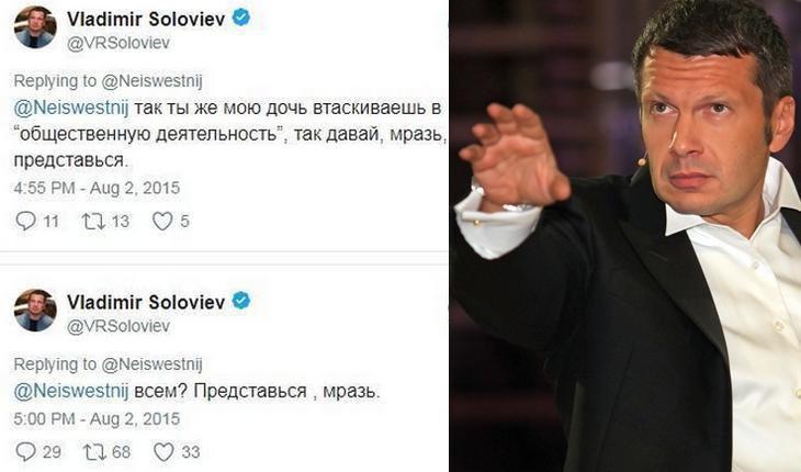 5 причин, почему Владимира Соловьева не любят россияне