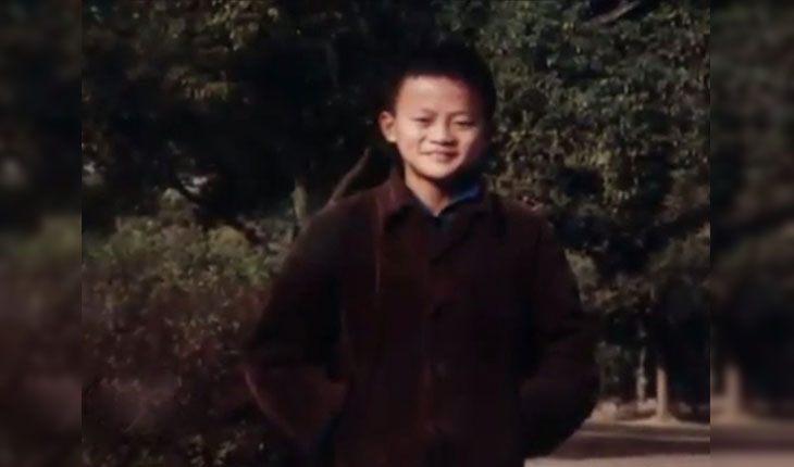 Джек Ма в детстве