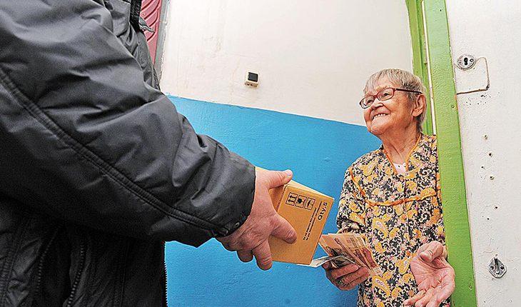 11 распространенных ловушек, на которые ведутся пенсионеры