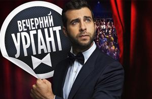 10 нестыдных российских телешоу, которые стоит посмотреть
