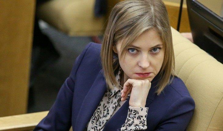 Наталья Поклонская показала себя в полупрозрачном платье