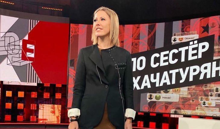 Почему шоу Собчак на Первом канале — это хорошо