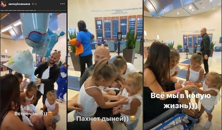 Дочери Джигана и Оксаны Самойловой в восторге от брата