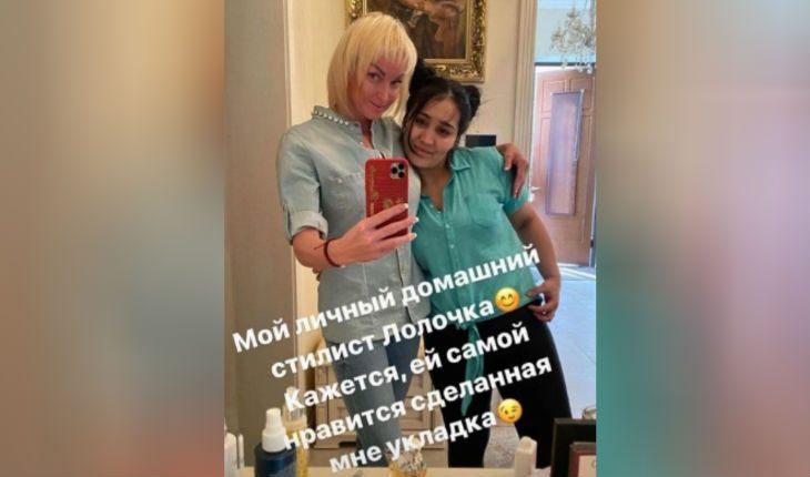 🤣 Анастасия Волочкова снова доверила свой имидж домработнице