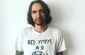 Александр Цой хочет зарегистрировать бренд «Кино»