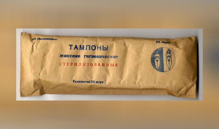 Когда привычные нам предметы гигиены появились в обиходе в России?