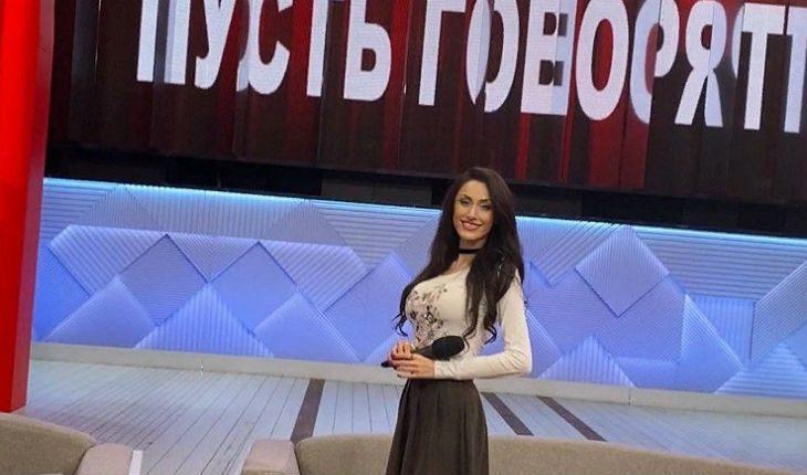 Найдено тело звезды ток-шоу Анны Амбарцумян